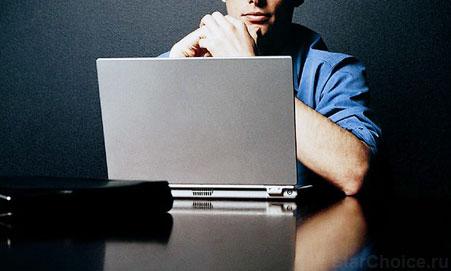 Важнейшие факторы поискового продвижения